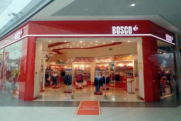 Bosco Sport (Боско Спорт): Выгодные скидки на спортивную одежду