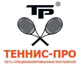 Теннис Про Интернет Магазин Волгоград